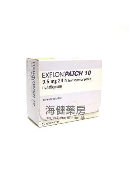 Exelon Patch 10 (9.5mg 24hour) Rivastigmine 30 Transdermal Patches