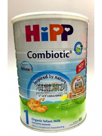 喜寶有機奶粉 1 號 HIPP  Combiotic Organic Infant Milk