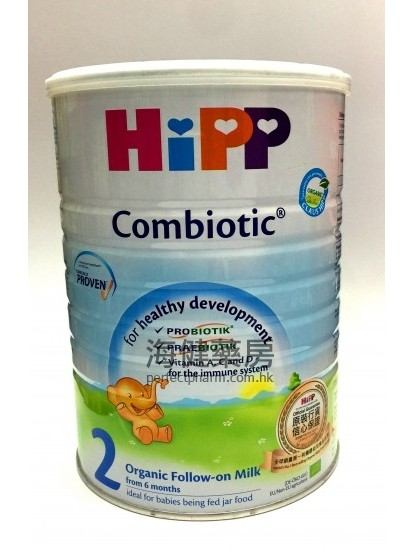 喜寶有機奶粉 2 號 HIPP  Combiotic Organic Follow-On Milk