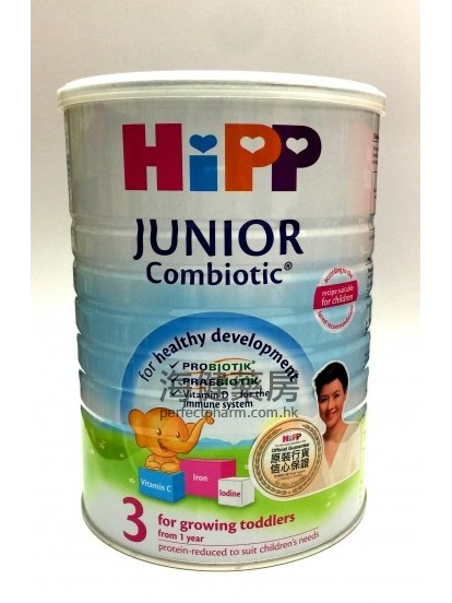 喜寶奶粉 3 號 HIPP Junior Combiotic For Growing Toddlers