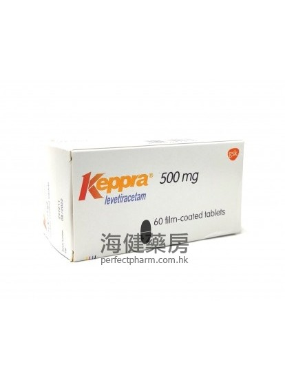 左乙拉西坦 Keppra 500mg (Levetiracetam) 60film-Coated Tablets GSK