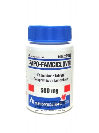 Apo-Famciclovir 500mg 30Tablets 泛昔洛韋