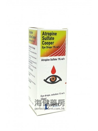 阿托品眼藥水 Atropine Sulfate cooper Eye Drops 1% 10ml