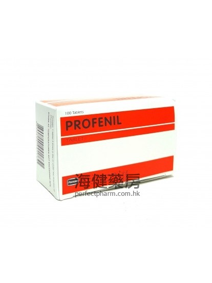 Profenil 60mg (Alverine Citrate) 100 Tablets