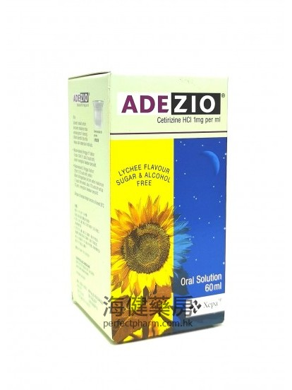 Adezio Oral Solution 1mg per ml 60ml