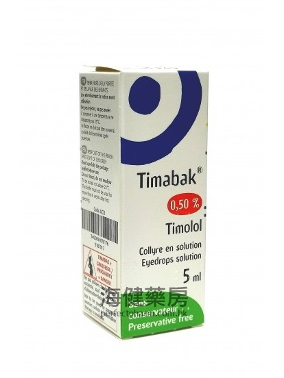 Timabak 0.5% Timolol Eye Drops 5ml