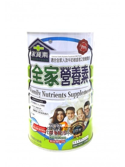 家寶素全家營業素 Carbroso Family Nutrients Supplement 1.35kg