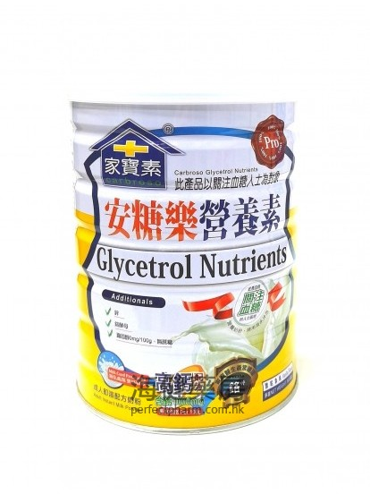 家寶素安糖樂營養素 Carbroso Glycetrol Nutrients 900g
