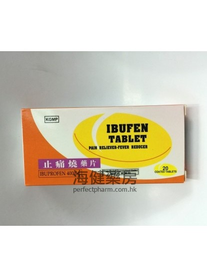 止痛消藥片 Ibufen 400mg 20Tablets