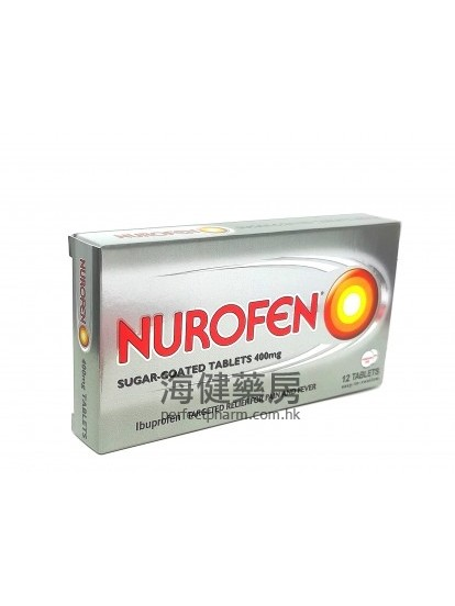 Nurofen 12Tablets