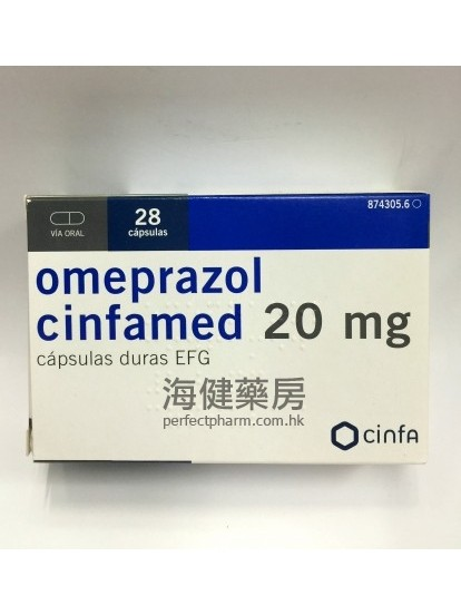 莎華健胃加 Omeprazol Cinfamed 20mg 28's