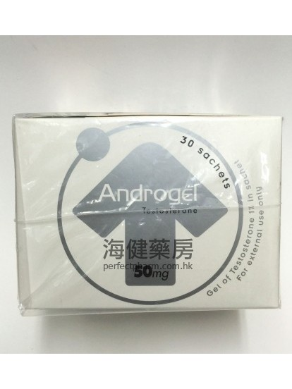 睪丸素凝膠 Androgel 50mg 1% 30Sachets