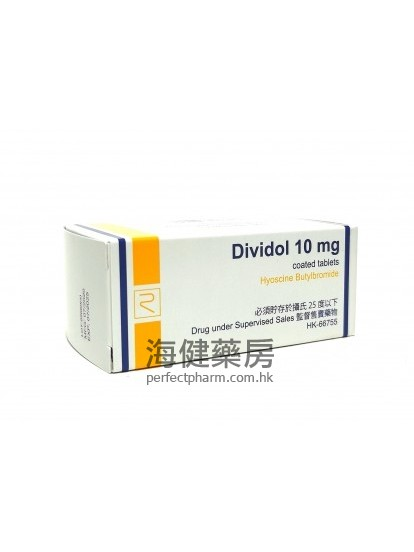 Dividol 10mg (Hyoscine Butylbromide) 100Coated Tablets