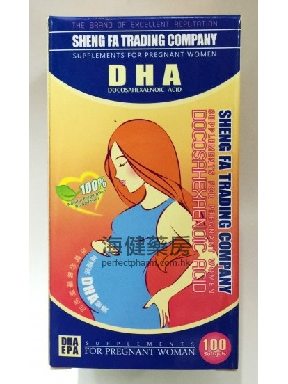 DHA For Pregnant woman 100's
