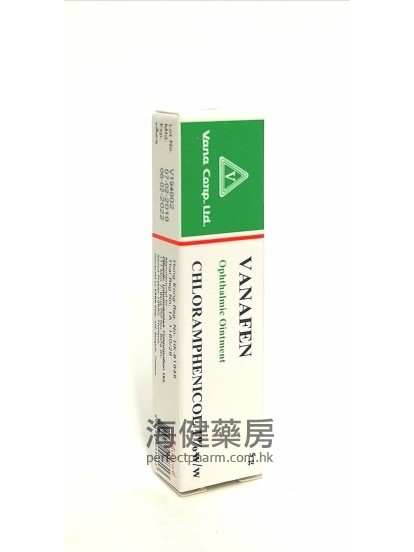 Vanafen (chloramphenicol) 1% Ophthalmic Ointment 5g