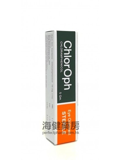ChlorOph (chloramphenicol) Eye Ointment 5g