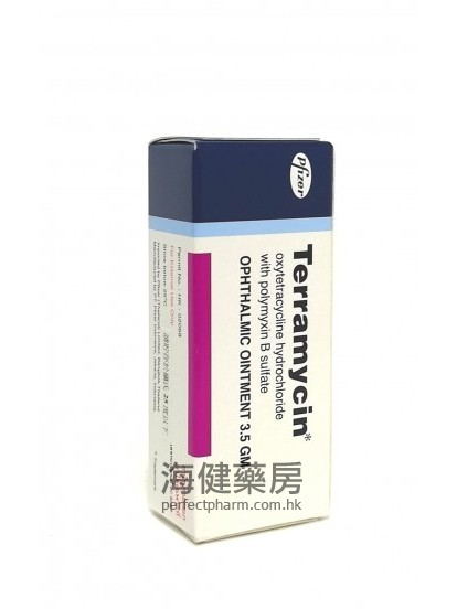 Terramycin (Oxytetrcycline: Polymyxin B) Ophthalmic Ointment 3.5g