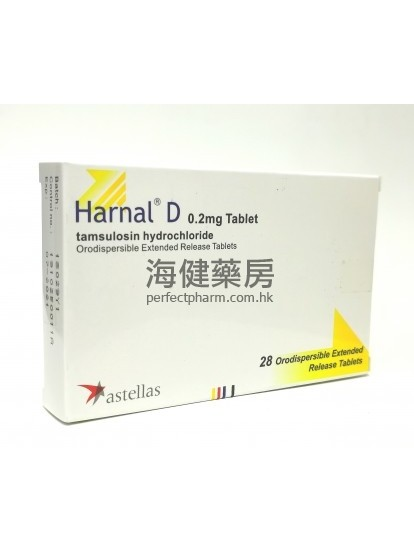 Harnal D 0.2mg 28's 坦索羅辛