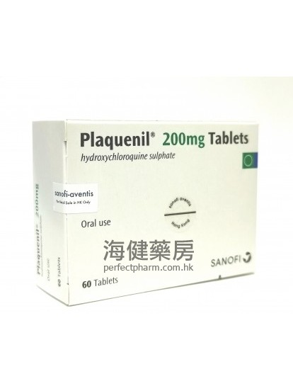 Plaquenil (Hydroxychloroquine) 200mg 60Tablets 羥氯喹