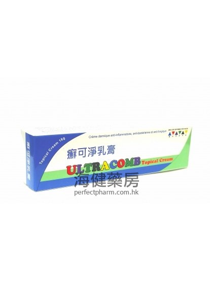 Ultracomb Topical Cream 18g 癬可淨乳膏