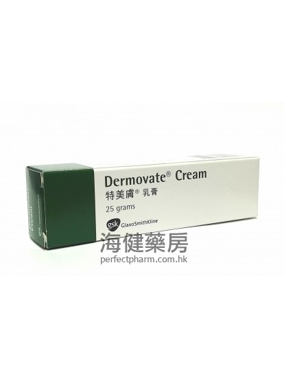 Dermovate Cream 25g  特美膚乳膏