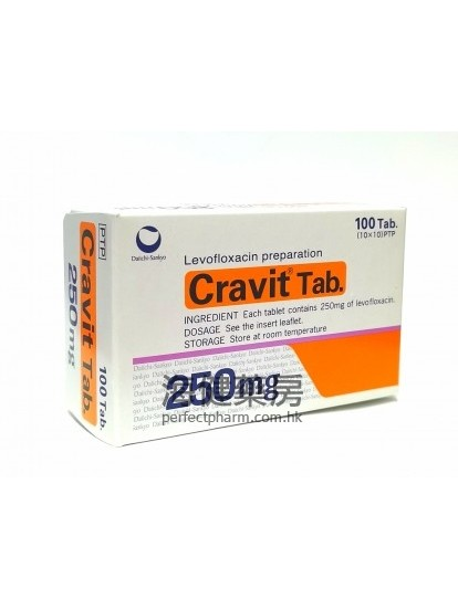 Cravit 250mg 100Tablets 左氧氟沙星
