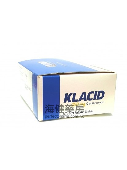 Klacid (Clarithromycin) 250mg 100Tablets 克拉霉素