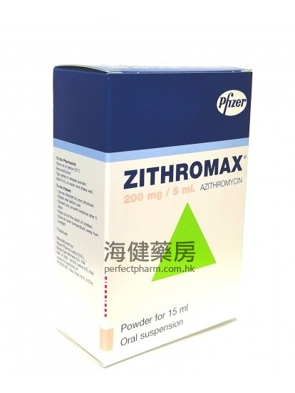 Zithromax supension 200mg:5ml 15ml