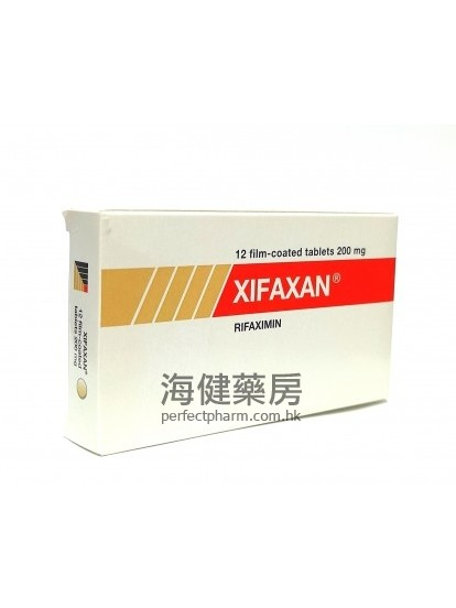 Xifaxan  (Rifamximin) 200mg 12Tablets 利福昔明