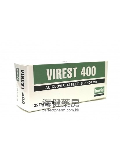 Virest 400mg (Aciclovir) 25Tablets 阿昔洛韋