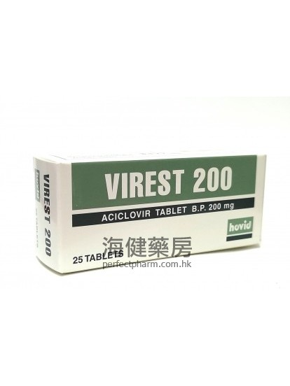 Virest 200mg (Aciclovir) 25Tablets 阿昔洛韋