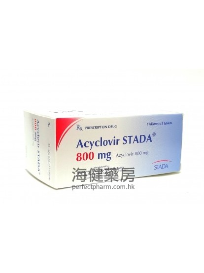 Acyclovir Stada 800mg 35Tablets 阿昔洛韋