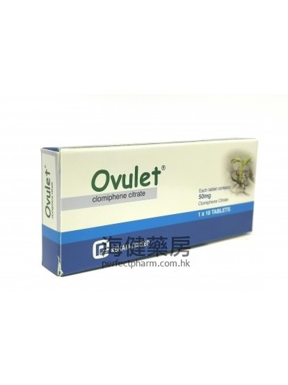 Ovulet 50mg (Clomiphene) 10Tablets