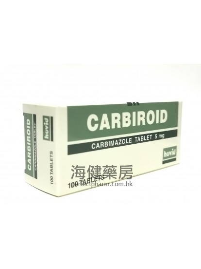 Carbiroid (Carbimazole) 5mg 100Tablets Hovid卡比馬唑