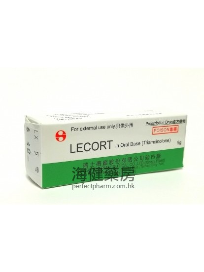Lecort Oral Base 5g 痱滋膏