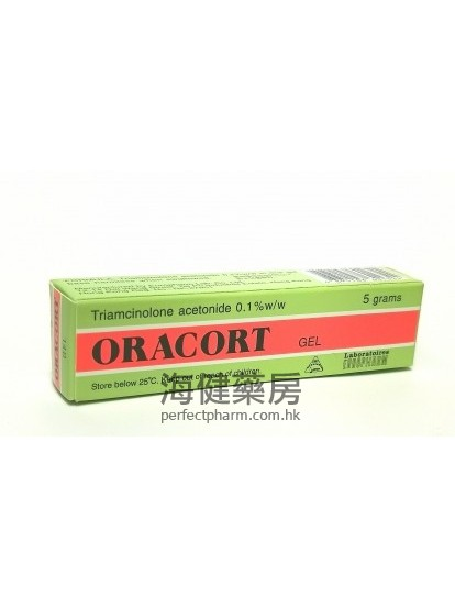 Oracort 0.1% Triamcinolone Gel 5g 歐化痱滋膏