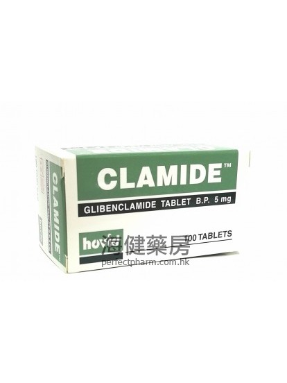 Clamide 5mg (Glibneclamide) 100Tablets Hovid